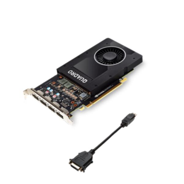Grafična kartica PNY Quadro P2000 5GB GDDR5 PCIe 3.0
