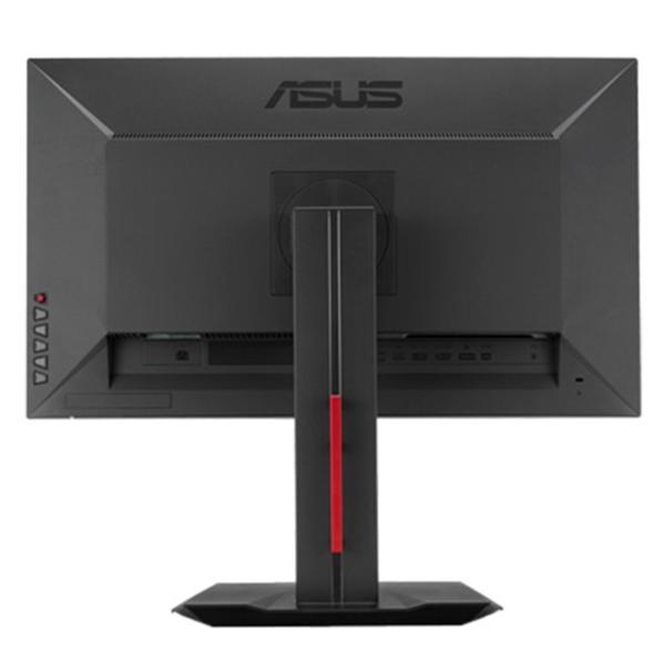 ASUS MG279Q 27'' IPS Gaming monitor, 2560 x 1440, 4ms, 144Hz, DisplayPort, USB3.0, zvočniki