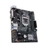 ASUS PRIME H310M-D, DDR4, SATA3, HDMI, USB3.1Gen1, LGA1151 mATX