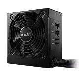BE QUIET!System Power 9 500W CM (BN301)80Plus bronze modularni napajalnik