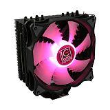 LC-POWER Cosmo Cool LC-CC-120-RGB procesorski hladilnik