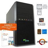 PCPLUS i-net AMD Ryzen 5 2400G 8GB 240GB SSD Windows 10 Home + darilo: 1 leto Office 365 Personal namizni računalnik