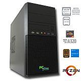 PCPLUS i-net AMD Ryzen 5 2400G 8GB 240GB SSD Windows 10 Pro namizni računalnik