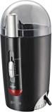 SMK150B Kavni mlinček