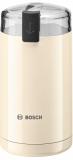 TSM6A017C Kavni mlinček